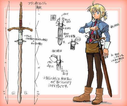 http://www.dokidoki.ne.jp/home2/apharmd/pbm/iru03.jpg